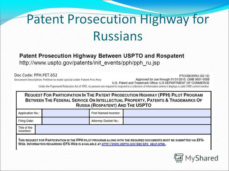 Patent Prosecution Highway Between USPTO and Rospatent http://www.uspto.gov/patents/init_events/pph/pph_ru.jsp