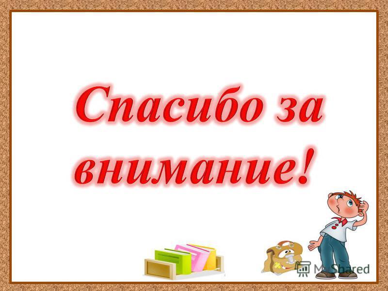 © Ольга Михайловна Носова