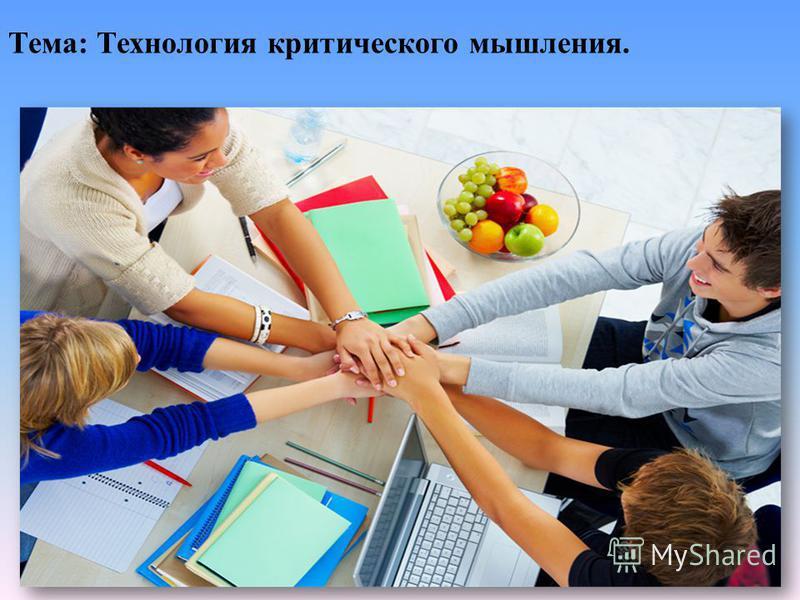 Современные образовательные технологии в учебном процессе вуза
