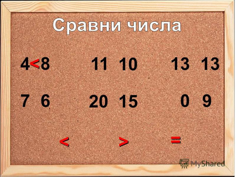 90 4 8 < < 76 11 10 2015 > > 13 = = < <