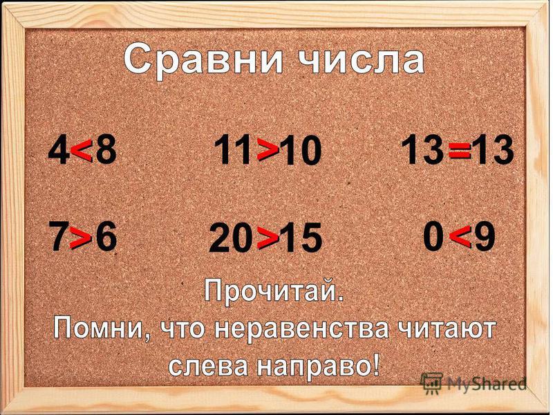 90 4 8 < < 76 > > 11 10 > > 2015 > > 13 = = < <
