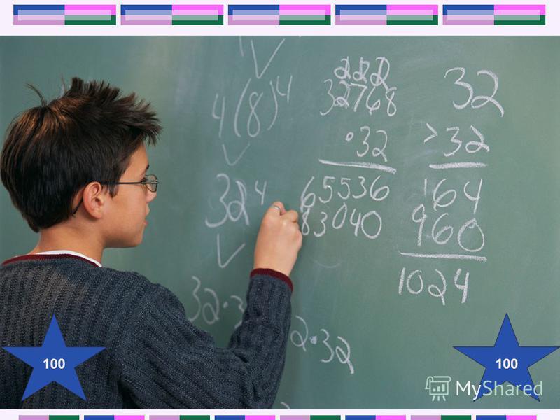 Помощь компьютера A. Развитие силы B. Получение знаний C. Развлечение D. Мучение