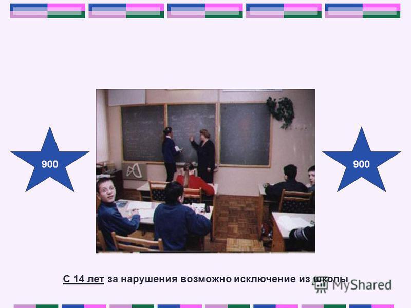 Помощь компьютера A. В возрасте 10 лет B. В возрасте 12 лет C. В возрасте 14 лет D. В возрасте 16 лет
