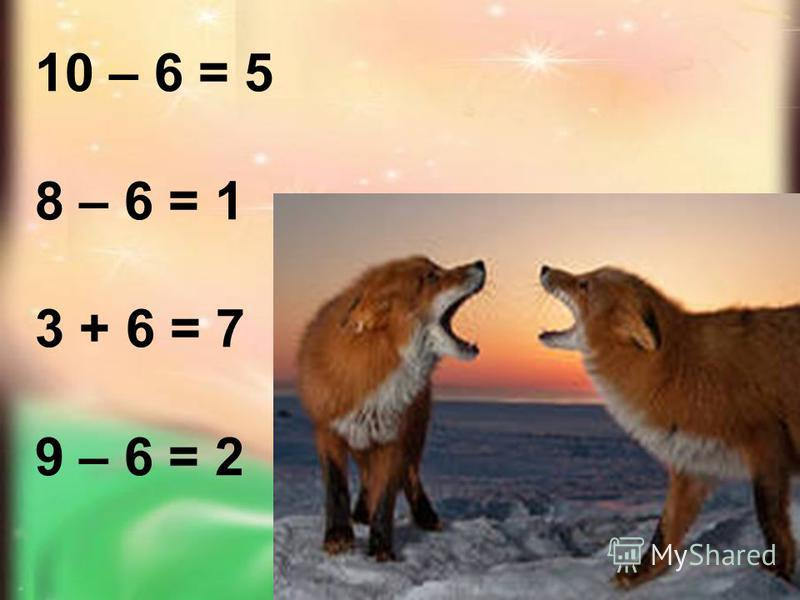 10 – 6 = 5 8 – 6 = 1 3 + 6 = 7 9 – 6 = 2