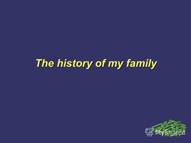 The history of my family