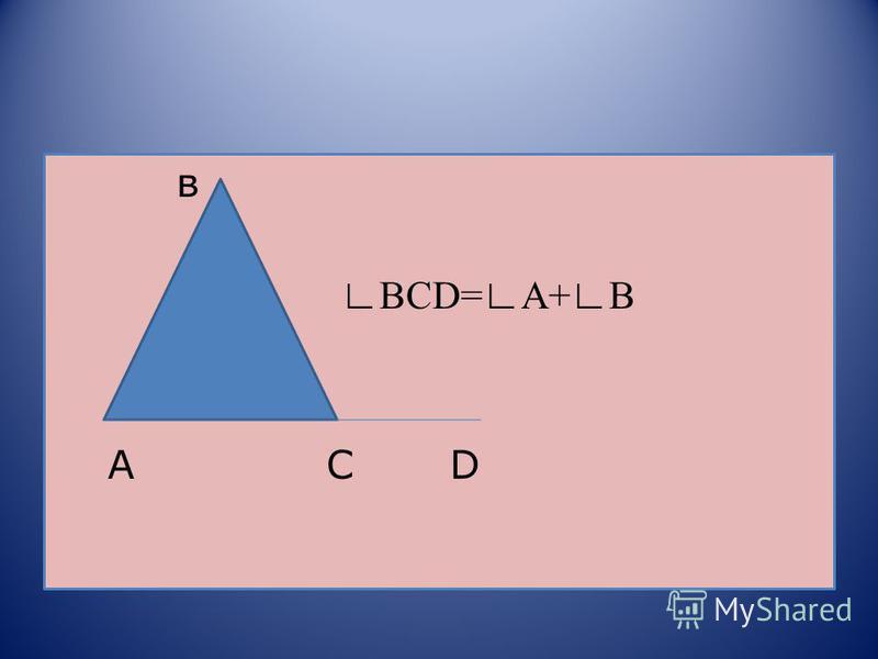в BCD=A+B А С D