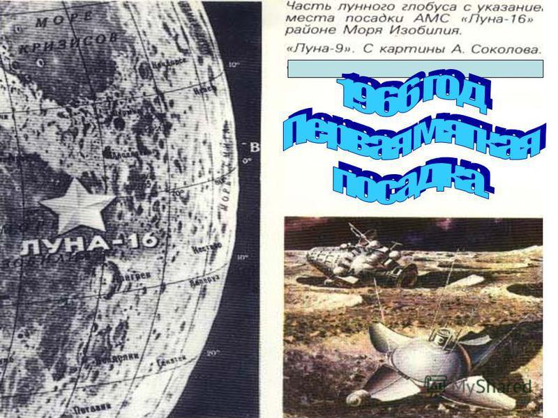 На втором витке вокруг Земли Алексей Леонов вышел из корабля в космическое пространство.