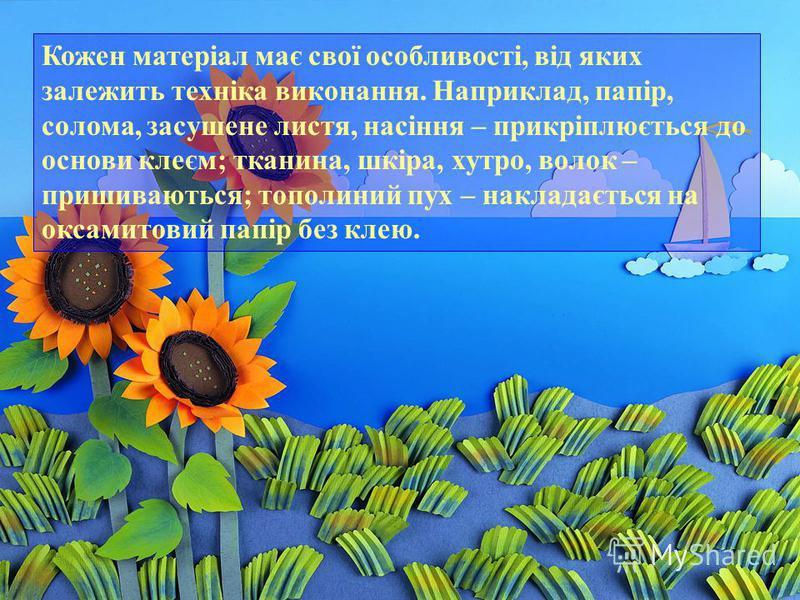 Панно на тему лето