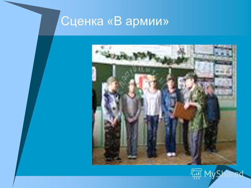 Наши ведущие Красненко Даша Демьянец Настя