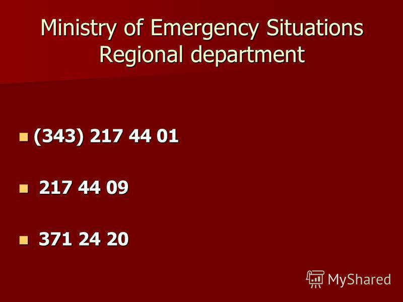Ministry of Emergency Situations Regional department (343) 217 44 01 (343) 217 44 01 217 44 09 217 44 09 371 24 20 371 24 20