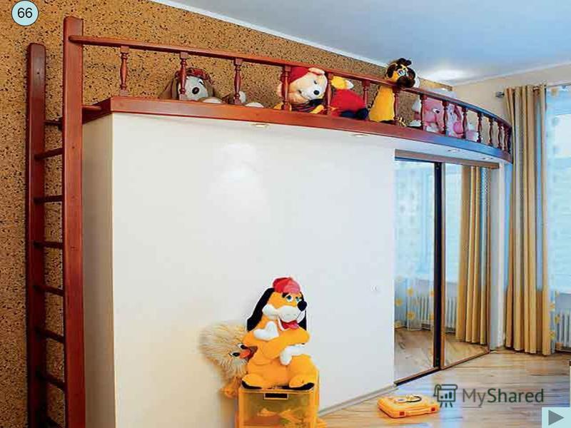Практически в каждой семье в квартире выделяется отдельная комната для подрастающего поколения. По тому, как комната будет обставлена, оборудована, украшена, можно судить о педагогических способностях родителей, фантазии детей. Окружение, среда, в ко