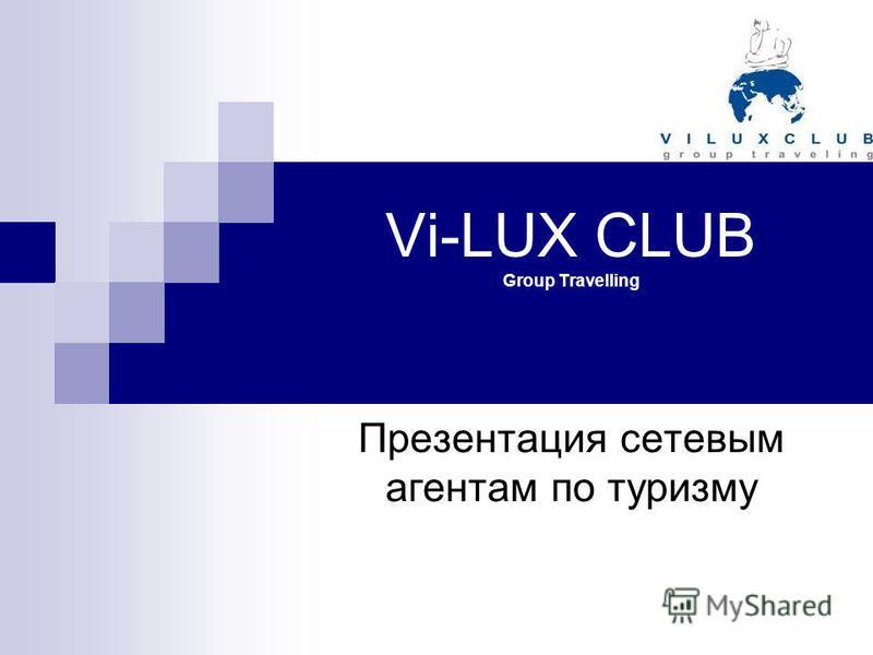 Vi-LUX CLUB Group Travelling Презентация сетевым агентам по туризму