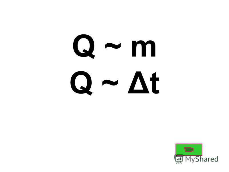 Q ~ m Q ~ Δt
