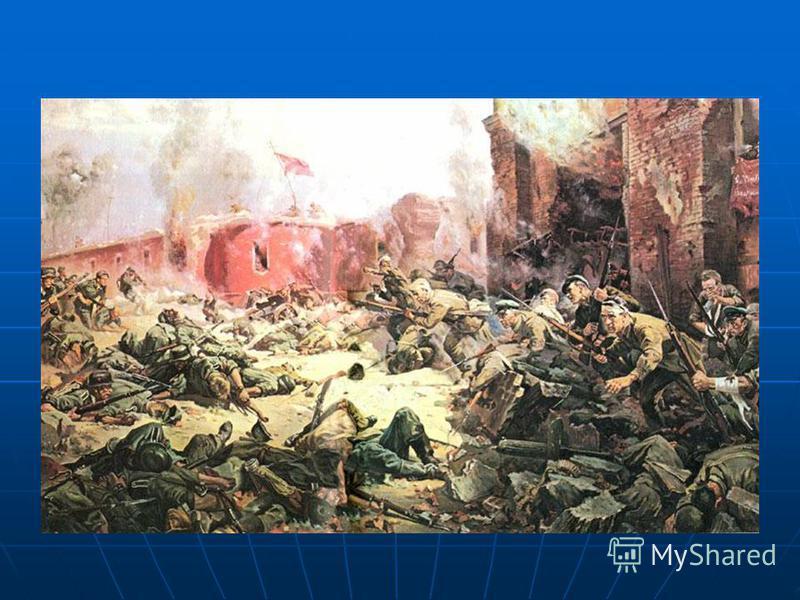 Старая крепость была возведена еще в первой половине 19 века. На крепость было направлено 500 вражеских орудий, сброшено до 600 авиабомб. Четыре старых укрепления стали неприступными на пути врага.