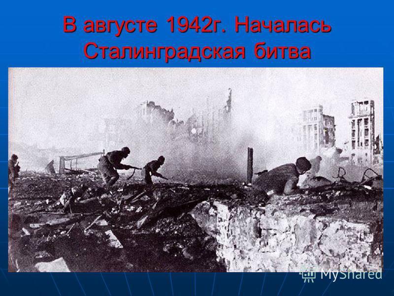 После боя. Подмосковье, декабрь 1941 года.