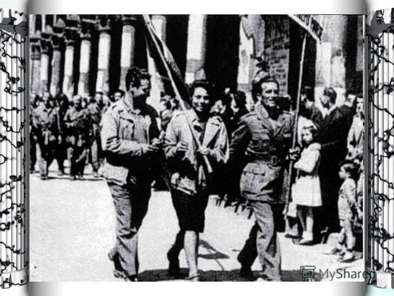 25 июля - 8 сентября - падение фашистского режима в Италии, капитуляция Италии.