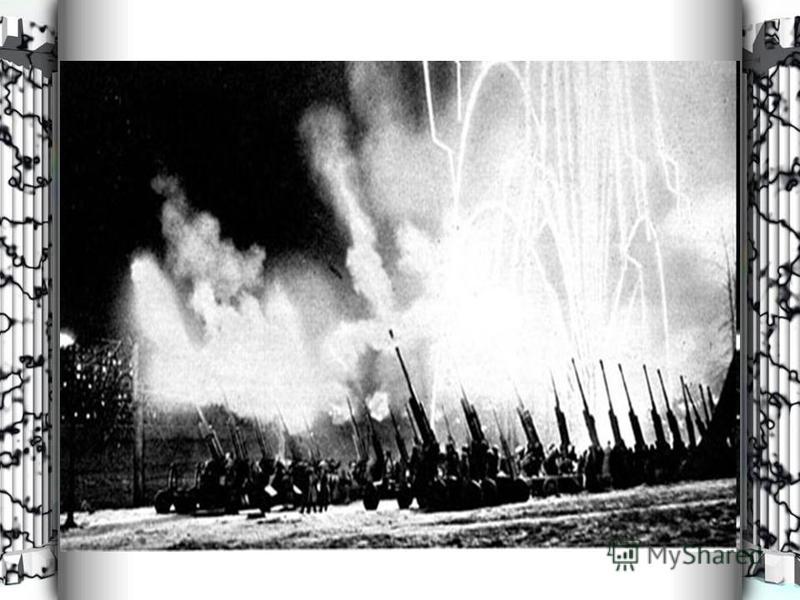5 августа – первый артиллерийский салют в Москве в честь освобождения Орла и Белгорода.