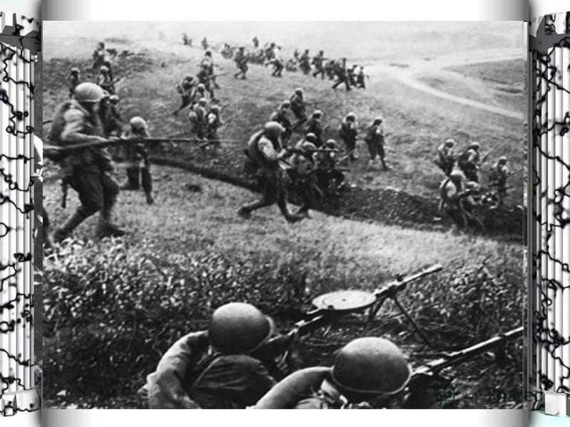 Январь - май - освобождение советскими войсками большей части территории Северного Кавказа.