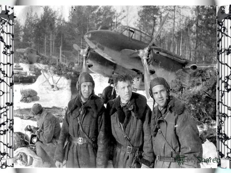 29 января - 18 февраля - наступательная операция советских войск в Донбассе.