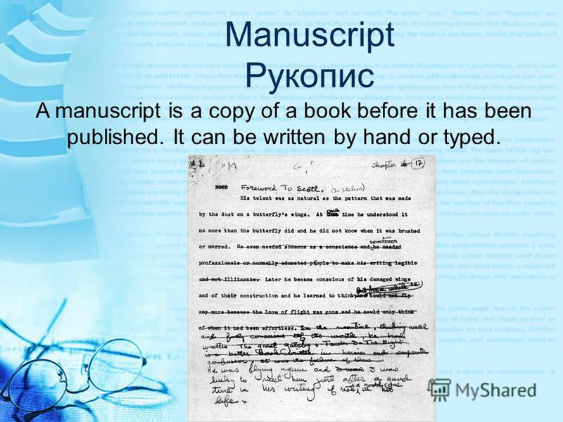 Manuscript Рукопис A manuscript is a copy of a book before it has been published. It can be written by hand or typed.