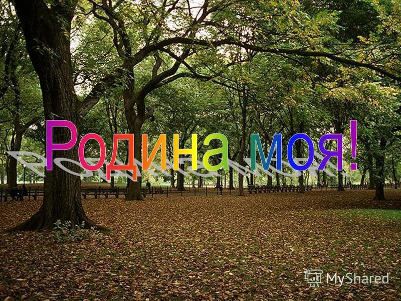 Улица Чернореченская Улица Косарева Улица Советская Улица Дзержинского