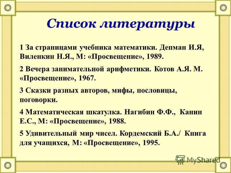 Смирнова Наталья Борисовна  Врачи  Москва  отзывы