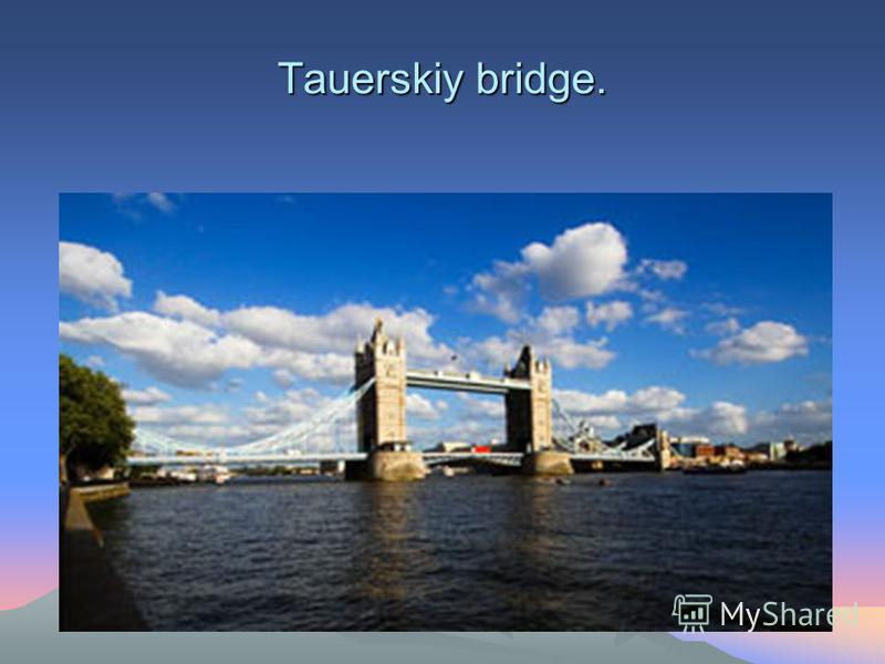 Tauerskiy bridge.
