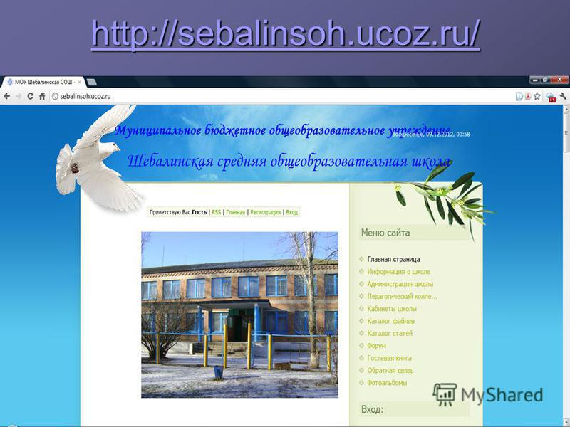 http://sebalinsoh.ucoz.ru/
