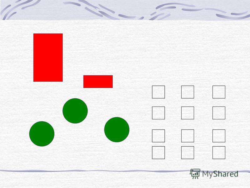 1 4 7 … … … Установите закономерность: Игра: «День - ночь» 1 + 4 – 2 + 1 – 3 + 2 - 1= … Вставь числа в числовые равенства. Объясни своё решение. 1 + = 4 5 - = 2 + 4 = 5