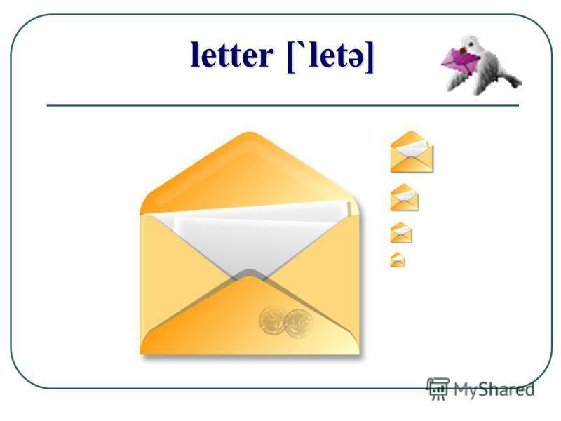 letter [`letə]