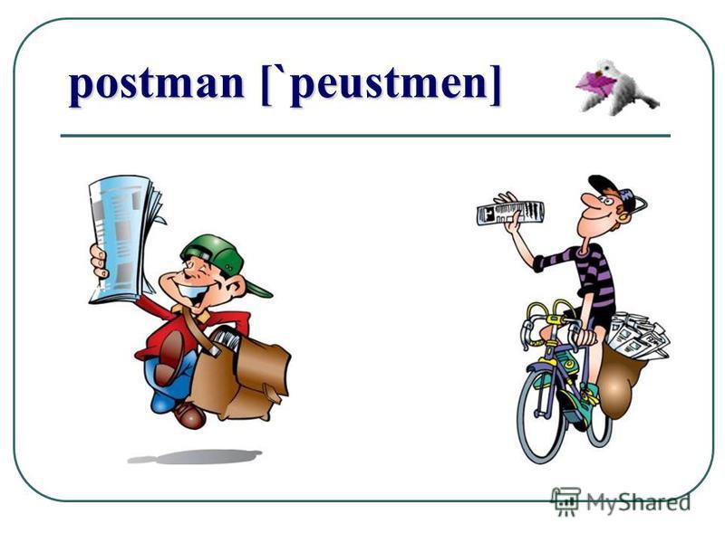 postman [`peustmen]