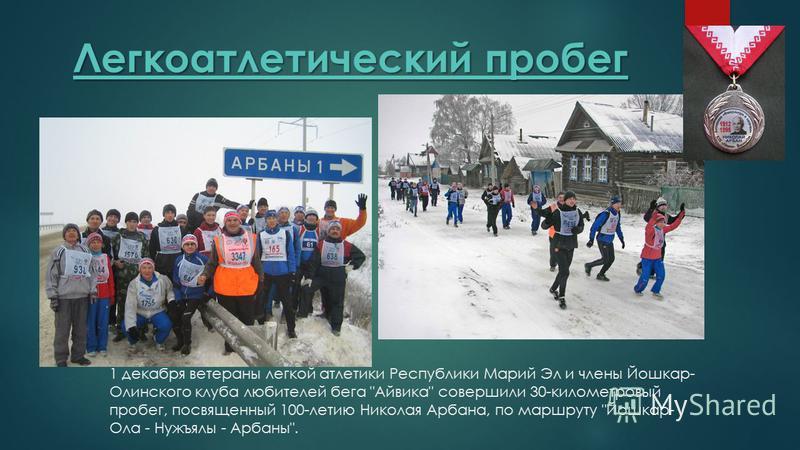 Интересные факты В 1925 г. пионерская организация страны открыла на Черном море Всесоюзный детский лагерь