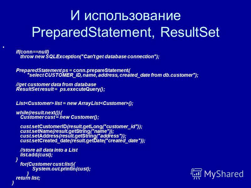 И использование PreparedStatement, ResultSet if(conn==null) throw new SQLException(