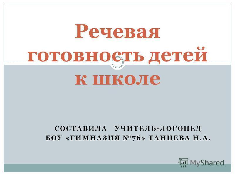 slide 1 Психолог Михаил Лабковский О Воспитании Детей