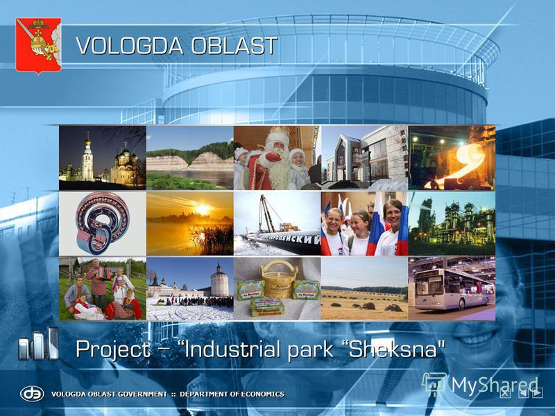 VOLOGDA OBLAST GOVERNMENT :: DEPARTMENT OF ECONOMICS VOLOGDA OBLAST Project - Industrial park Sheksna