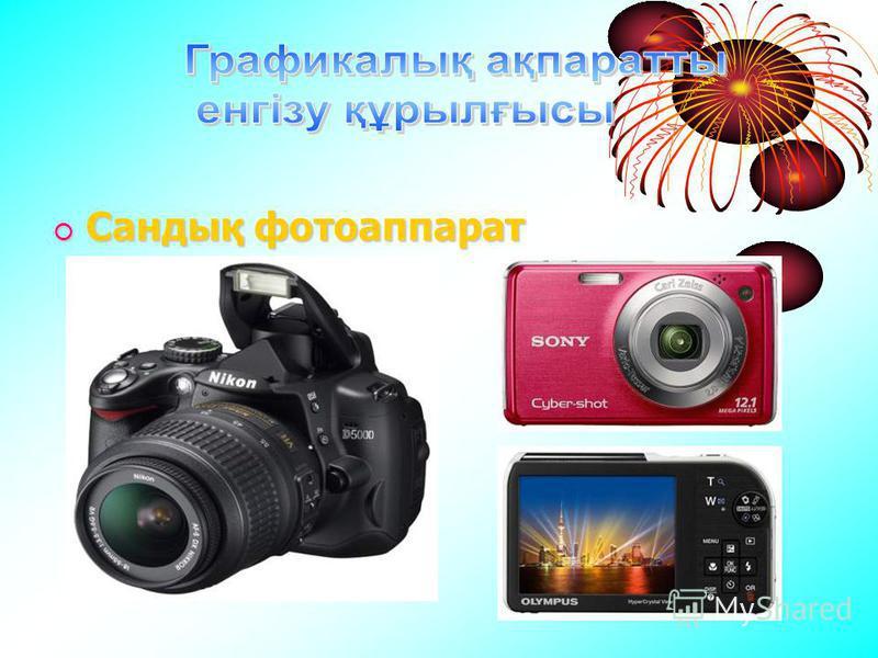 Веб-камера Веб-камера