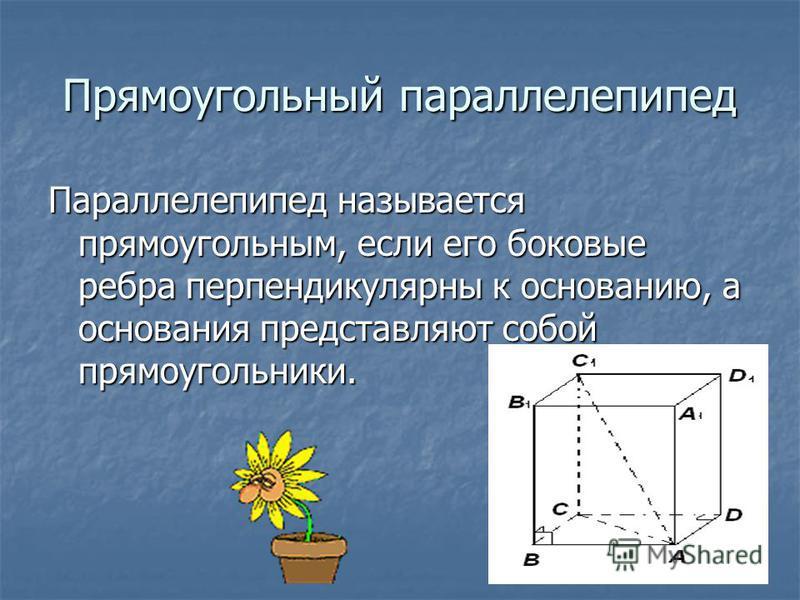 Если альфа – плоскость нижнего основания изображенной на рисунке пирамиды, КО перпендикуляр альфа, то альфа перпендикулярна плоскостям АКD, KOC, KOB: они проходят через прямую КО, перпендикулярную плоскости альфа.