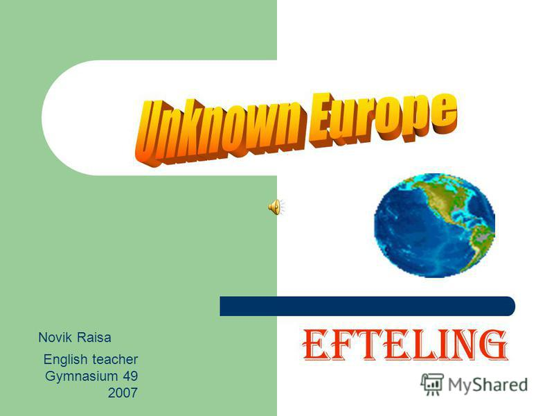 Efteling Novik Raisa English teacher Gymnasium 49 2007