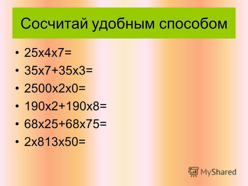 4914 25 3510312211830963315273224