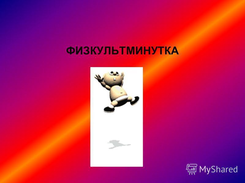 В русском языке мало слов с этим звуком в середине или на конце, например: алоэ. -У кого дома есть такой цветок? -С какой целью человек выращивает алоэ дома? Он лечебный.