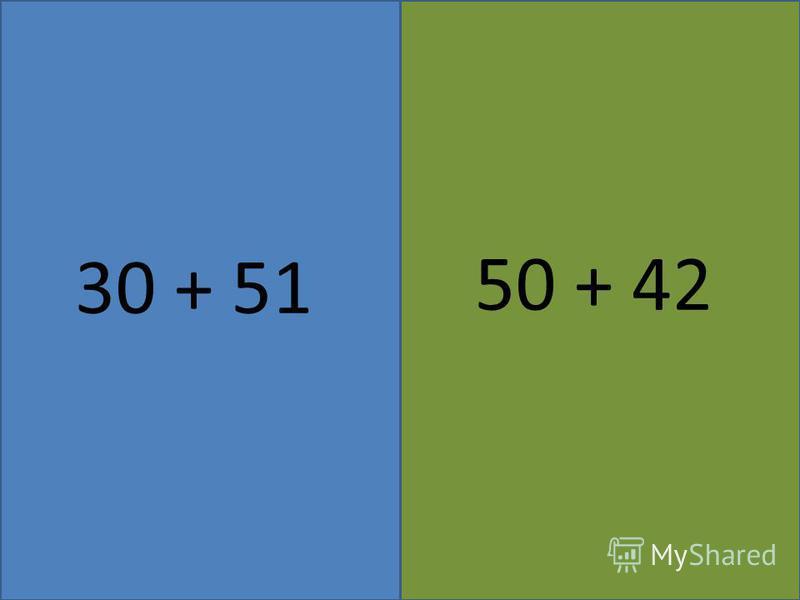 15 + 24 13 + 36