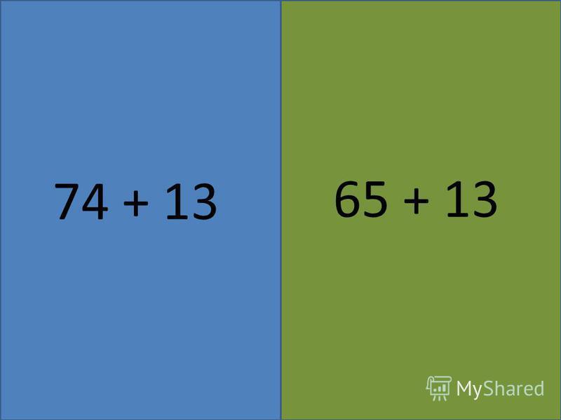42 + 46 45 + 41