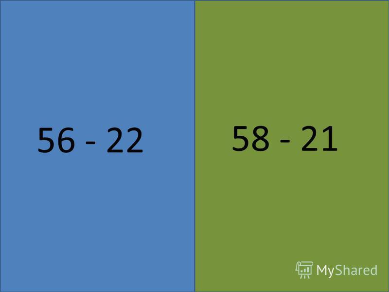 97 + 3 94 + 6