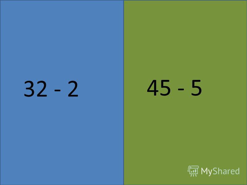 56 - 22 58 - 21