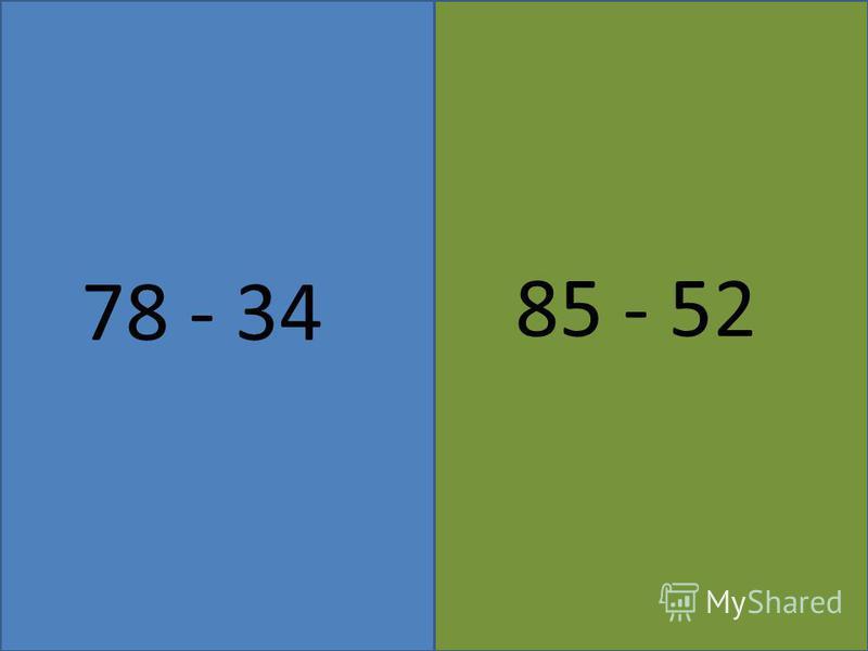 32 - 2 45 - 5