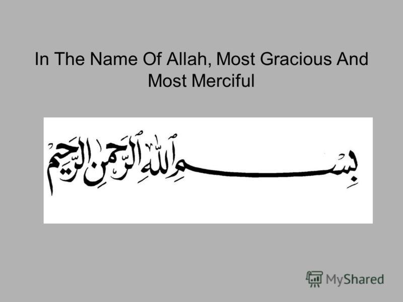 In The Name Of Allah, Most Gracious And Most Merciful