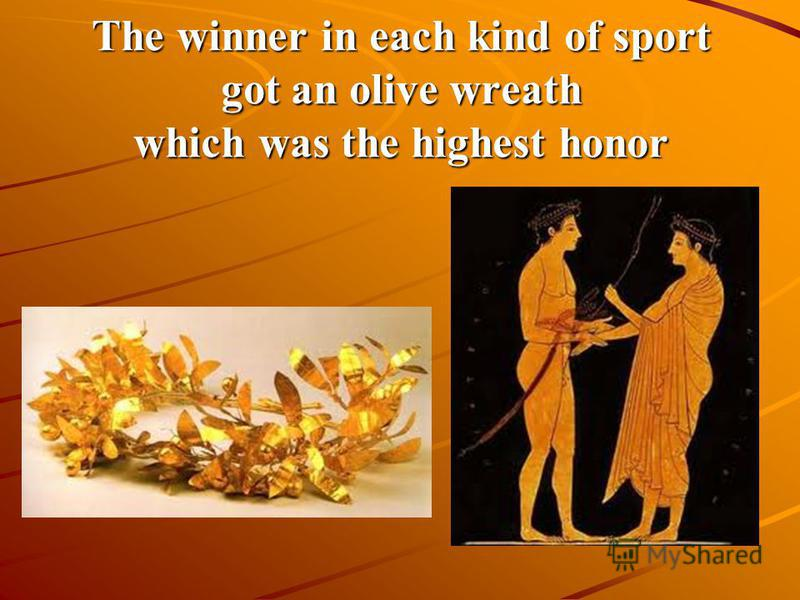 The winner in each kind of sport got an olive wreath which was the highest honor