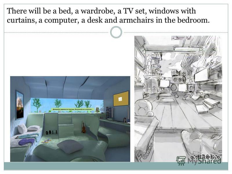 There will be a bed, a wardrobe, a TV set, windows with curtains, a computer, a desk and armchairs in the bedroom.