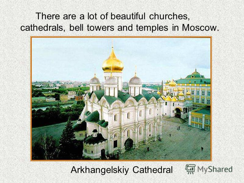 There are a lot of beautiful churches, cathedrals, bell towers and temples in Moscow. Arkhangelskiy Cathedral