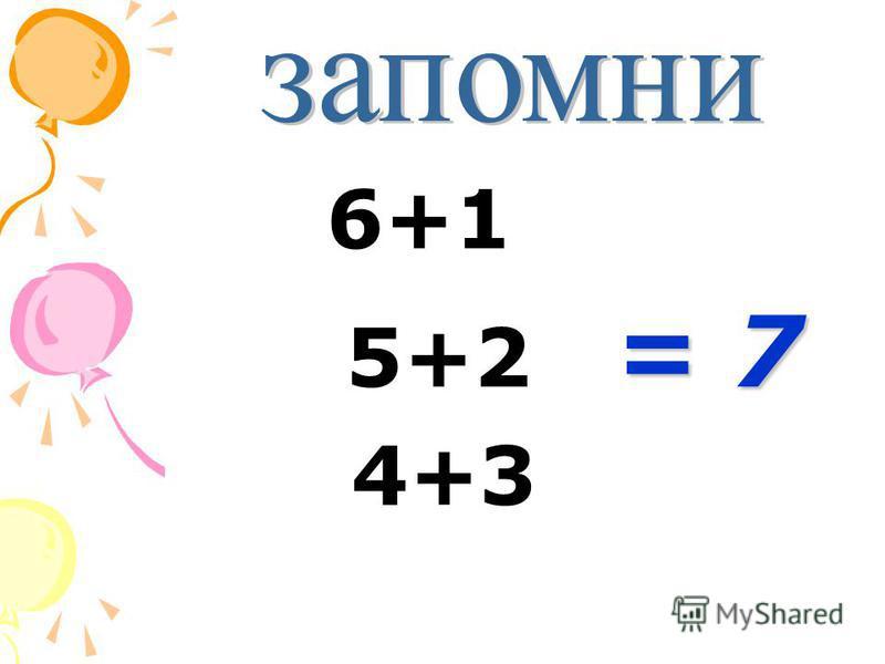 6+1 = 7 5+2 = 7 4+3